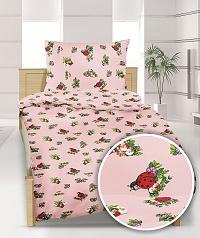 Dětské povlečení hladké 90x135,45x60 cm beruška růžová